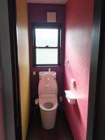 トイレ:福岡・北九州のハウスメーカー株式会社イコーハウス