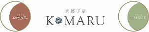 Komaru ロゴ